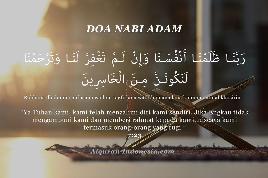 Robbana Dholamna Anfusana Doa Taubat Nabi Adam As
